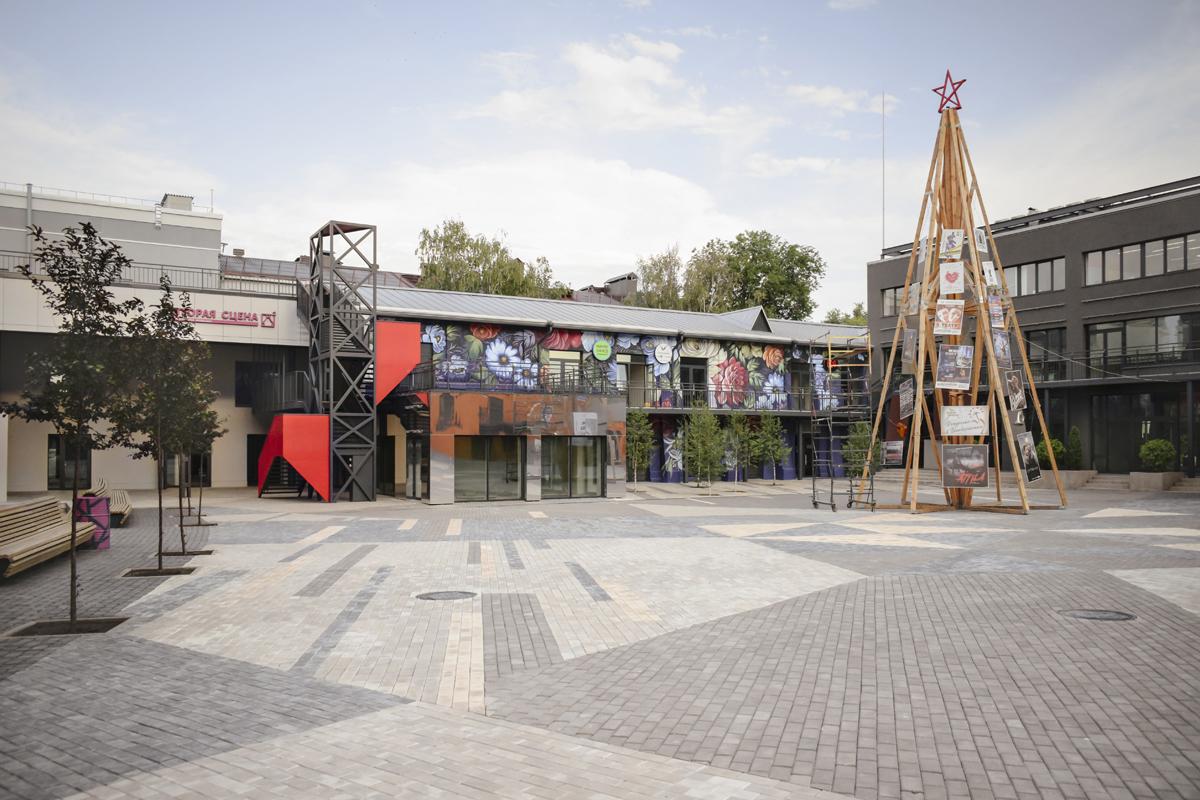 Городской центр «Арт-квадрат» в Уфе