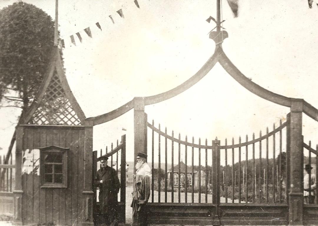 Старинное фото с входной группой в парк